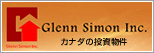 Glenn Simon Inc.